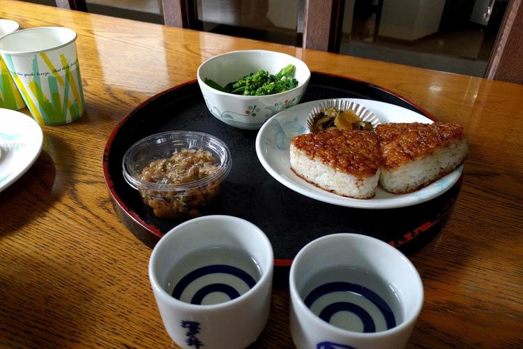 Sawanoien-Seiryu-Garden1
